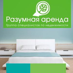 Аренда квартир и офисов Усть-Ордынского
