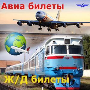 Авиа- и ж/д билеты Усть-Ордынского