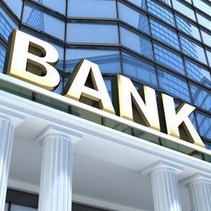 Банки Усть-Ордынского