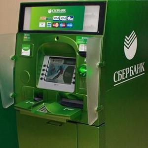 Банкоматы Усть-Ордынского