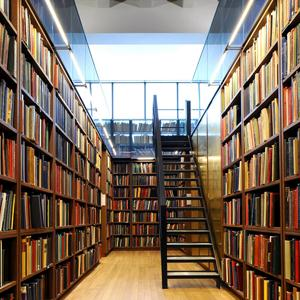 Библиотеки Усть-Ордынского