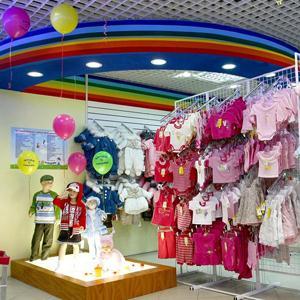 Детские магазины Усть-Ордынского