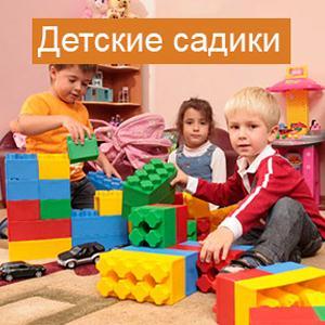 Детские сады Усть-Ордынского