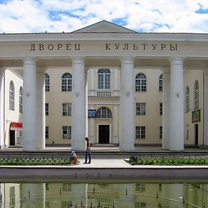 Дворцы и дома культуры Усть-Ордынского