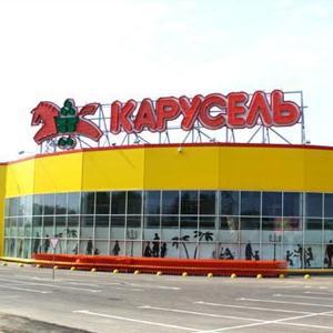 Гипермаркеты Усть-Ордынского