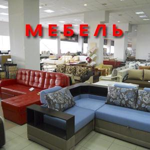 Магазины мебели Усть-Ордынского