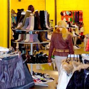 Магазины одежды и обуви Усть-Ордынского