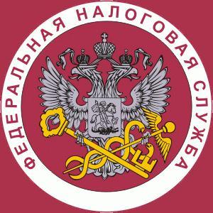 Налоговые инспекции, службы Усть-Ордынского