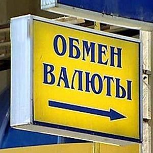 Обмен валют Усть-Ордынского