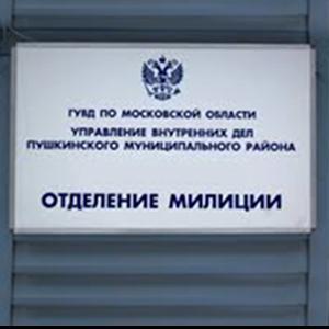 Отделения полиции Усть-Ордынского