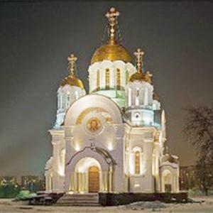 Религиозные учреждения Усть-Ордынского