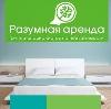Аренда квартир и офисов в Усть-Ордынском