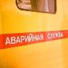 Аварийные службы в Усть-Ордынском