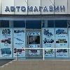 Автомагазины в Усть-Ордынском