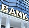 Банки в Усть-Ордынском