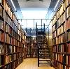 Библиотеки в Усть-Ордынском