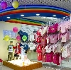 Детские магазины в Усть-Ордынском