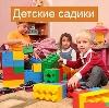 Детские сады в Усть-Ордынском