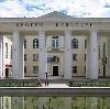 Дворцы и дома культуры в Усть-Ордынском