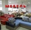 Магазины мебели в Усть-Ордынском