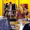 Магазины одежды и обуви в Усть-Ордынском