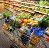 Магазины продуктов в Усть-Ордынском