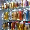 Парфюмерные магазины в Усть-Ордынском