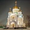 Религиозные учреждения в Усть-Ордынском