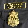 Судебные приставы в Усть-Ордынском