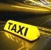 Такси в Усть-Ордынском