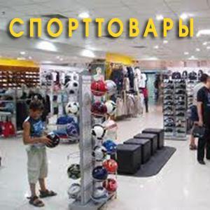 Спортивные магазины Усть-Ордынского