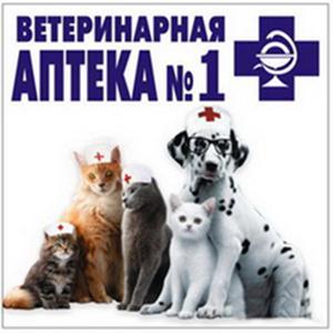 Ветеринарные аптеки Усть-Ордынского